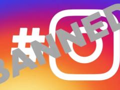 Правда или вымысел: все, что мы знаем о теневом бане в Instagram