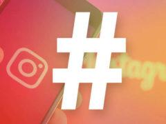 Как ставить самые популярные Хэштеги в Инстаграм 2019